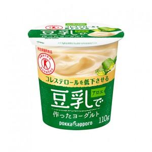 豆乳YOアロエ