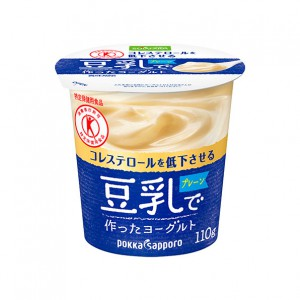 豆乳Yoプレーン