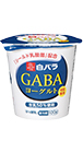 白バラGABA_人気商品