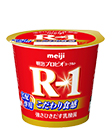 明治プロビオヨーグルトR-1食べるタイプ(宅配専用)